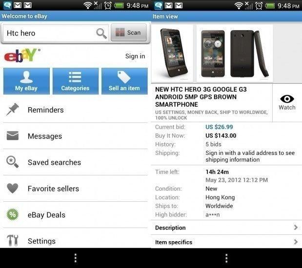 ebay neue version der app mit verbesserten funktionen android. Black Bedroom Furniture Sets. Home Design Ideas