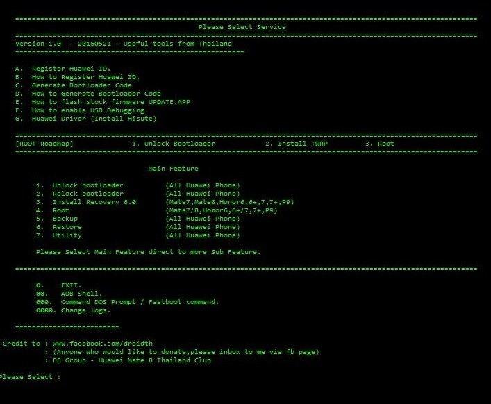 Huawei SDK Tool - All in one Tool (Bootloader unlock, TWRP