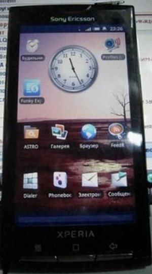 sony-ericsson-xperia-3-due-in-nov-0.jpg
