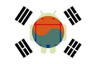 south-korea-android1.jpg