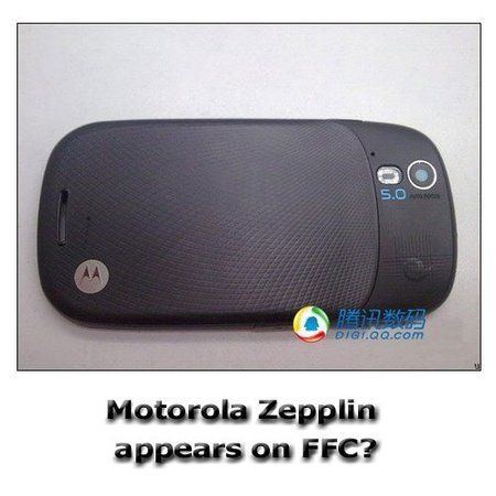 motorola-zeppelin-on-fcc.jpg