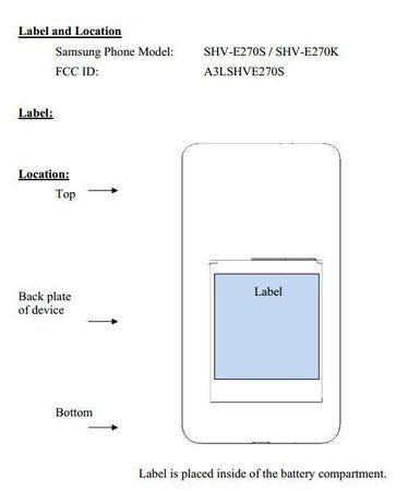 Samsung-Galaxy-GrandBaffin1.jpg