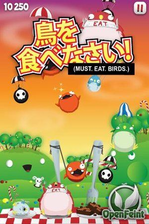 must-eat-birds.jpg