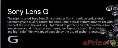 640x262xsony-honami-lens-g01.jpg.pagespeed.ic.vBebO43-om.jpg