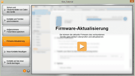 Firmware-Aktualisierung.png