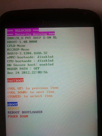 HTC one x plus fastboot.jpg