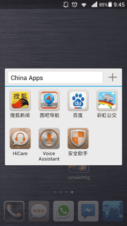 SS B704 China Apps.png