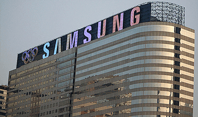 Samsung_Building.png