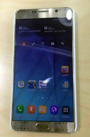 Samsung-Galaxy-Note-5-prototype.jpg