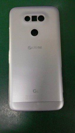 LG-G5-Coque.jpg