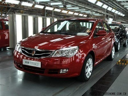Roewe-350-the-World-s-First-Google-Android-Powered-Car-3.jpg