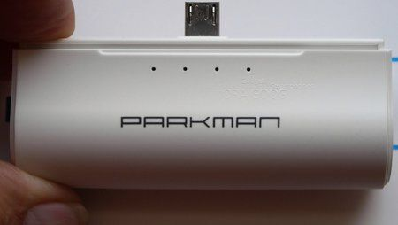 P1210961 SMALL75_WZ 0006.jpg