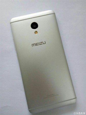 Meizu-Blue-Charm-E-2.jpg
