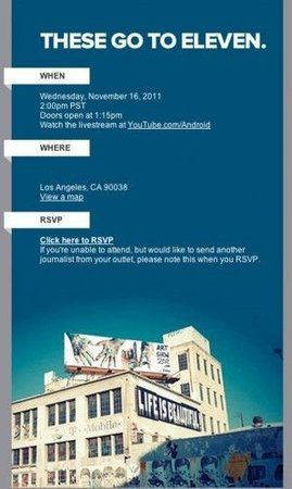 google-music-event-298x500.jpg