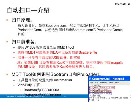 Mediatek_CDC.png