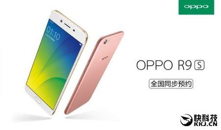 30655-oppo-r9s-features-slot-antenna-design-now-up-for-pre-order-xiaomitoday-oppo-r9s-antenna-3.jpg