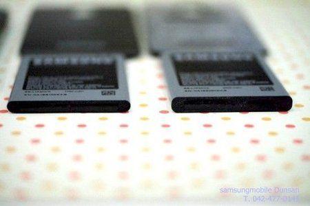 SAM_Galaxy-Nexus0410-550x366.jpg