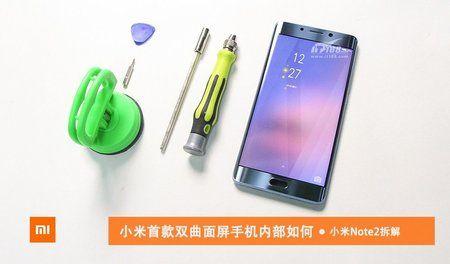 Xiaomi-Mi-Note-2-teardown-images.jpg