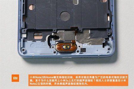 Xiaomi-Mi-Note-2-teardown-images-3.jpg