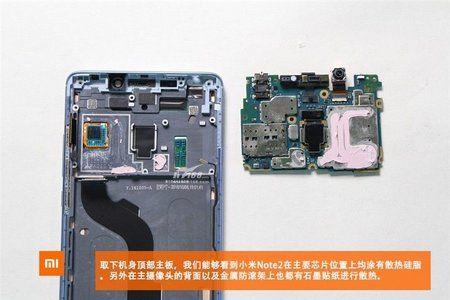 Xiaomi-Mi-Note-2-teardown-images-4.jpg