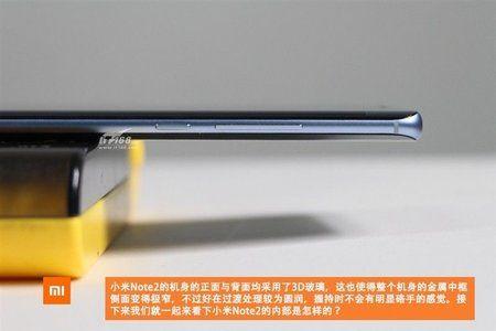 Xiaomi-Mi-Note-2-teardown-images-6.jpg