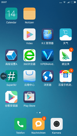 Screenshot_2016-11-14-20-07-09-581_com.miui.home.png