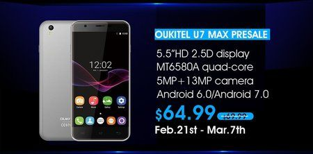 U7 Max presale.jpg