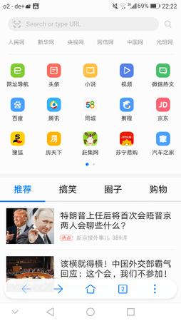 Screenshot_20170706-222242.png