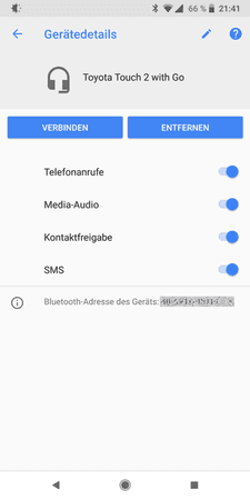 Screenshot_20180110-214132.png
