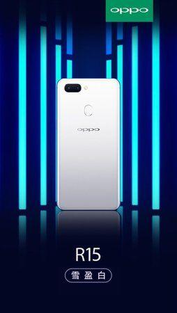 OPPO-R15-Render-White.jpg