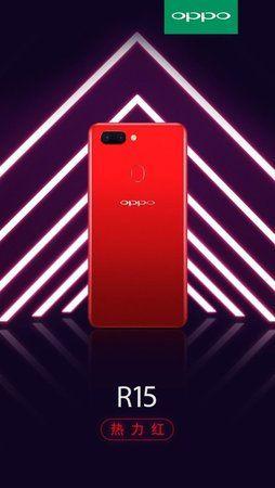 OPPO-R15-Render-Red.jpg