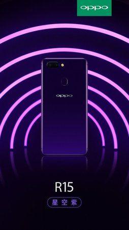OPPO-R15-Render-Purple-or-Blue.jpg