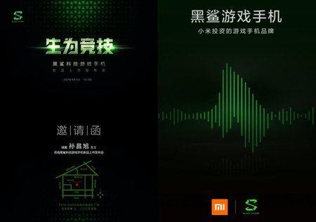 Xiaomi-Black-Shark-Gaming-Phone-Invite-1024x721.jpg