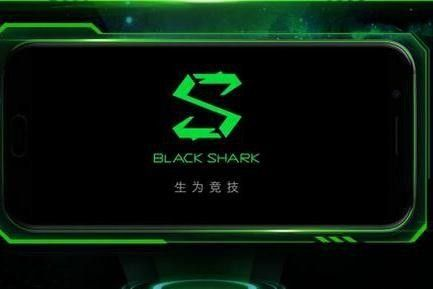 Xiaomi-Black-Shark-Gaming-Phone.jpg