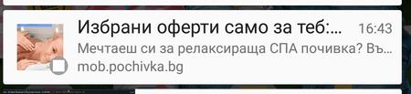 Screenshot_20180413-220014_01.png
