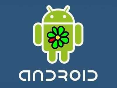 icq-android-1.jpg