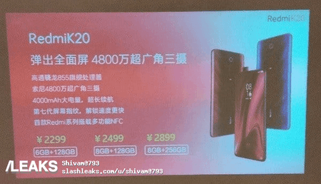 redmi-k20-poster-with-sd855-leaks.png