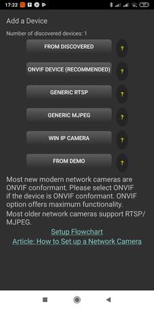 Onvif_Setup_03.png
