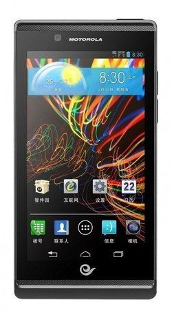Motorola-XT889-Front-China-550x992.jpg