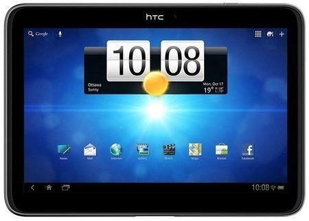 HTC-Jetstream.jpg