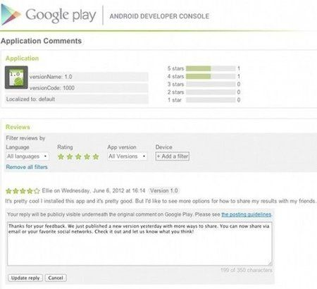 google-play-replying-540x492.jpg