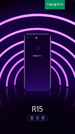 OPPO-R15-Render-Purple-or-Blue.jpg
