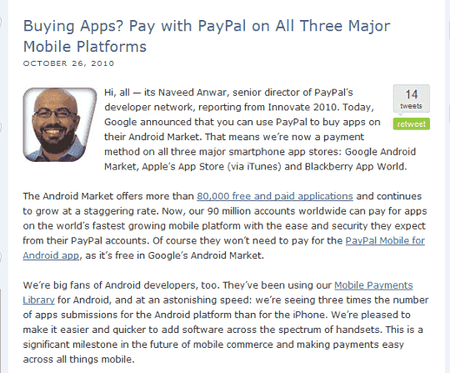 paypal-support-android-market.png