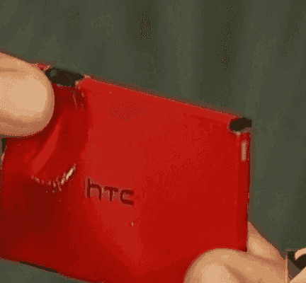 htc-battery-shot.png