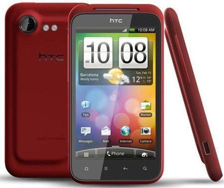 HTC-Incredible-S-rot.jpg