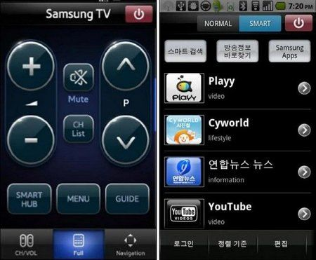 samsung_Smart-View.jpg