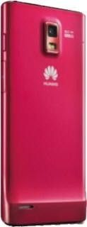 huawei_ascend_p1_s_back_small.jpg