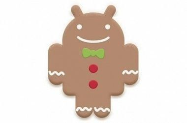 gingerbread_logo-380x250.jpg