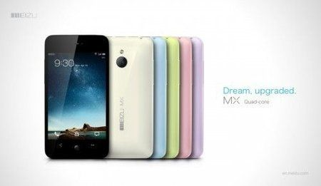 meizu-mx-quad-core-500x290.jpg