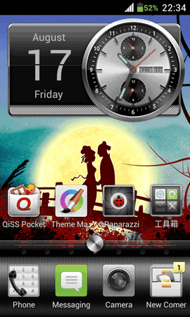Screenshot_2012-08-17-22-34-12.png